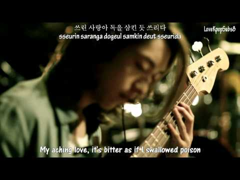 C.N Blue - Still In Love MV [English subs + Romanization + Hangul] HD