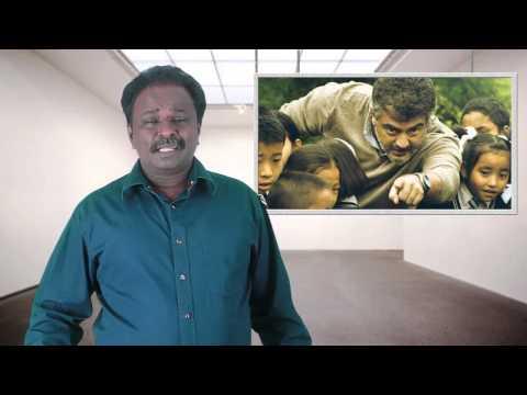 Yennai arindhal Tamil Movie Review- Ajith. Trisha. Anushka
