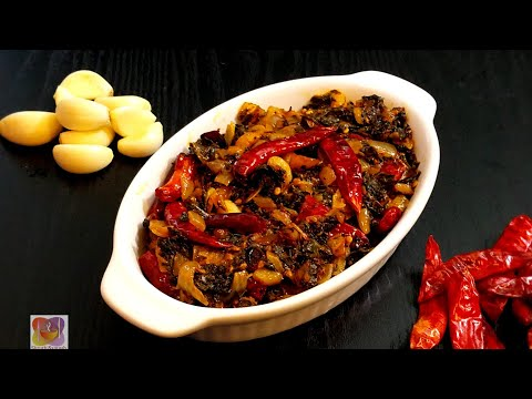 Gongura pachadi | gongura chutney | gongura pachadi with red chillies