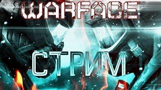 Warface ➤ ТРАУР БУДЕТ ИДТИ 40 ДНЕЙ | ПОМНИМ,ЛЮБИМ И СКОРБИМ GIGABYTE Z390 Gaming X (ЧАРЛИ)