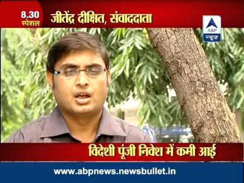 ABP Special: Why is the rupee falling against the dollar?