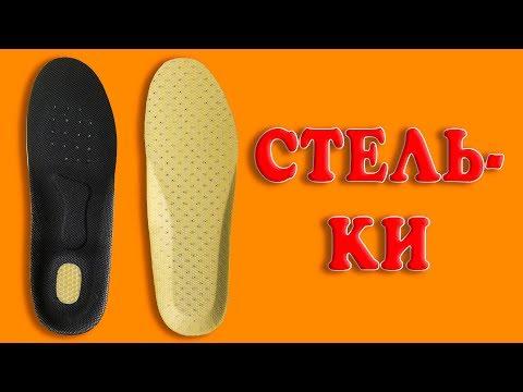 Резиновая подошва для обуви алиэкспресс