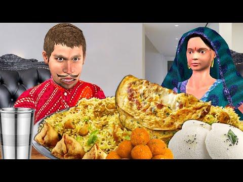 अतिथि Paying Guest हिंदी कहानियां Comedy Video Hindi Moral Stories Bedtime Stories Hindi Fairy Tales