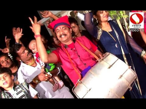 Jagdishpatil - Gavali Dada Chalala - Marathi Koligeet 2014 Superhit Song. video