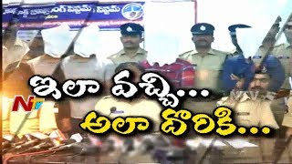 Kurnool Police Caught Thief Red Handed Using Locked House Monitoring System || Be Alert