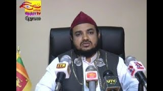 2020-03-15 | Nethra TV Tamil News 7.00 pm