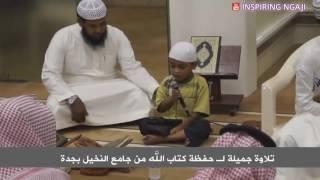 DI NEGERI ORANG MUSA BEGITU DIMULIAKAN Sebagai Contoh Penghafal Al Qur'an Termuda