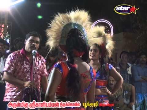 karakattam kumanthapuram kali amman kovil 3 ( Kadayanallur) குமாந்தபுரம் காளிஅம்மன் கோவில் கொடை thumbnail