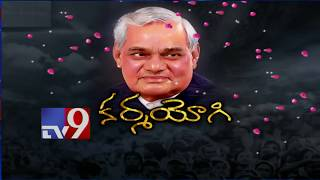 Atal mortal remains at BJP headquarters for public to pay homage