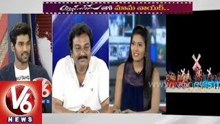 Alludu Sreenu movie team talk in V6 Chit Chat - VV Vinayak, Samantha, Bellamkonda Srinivas