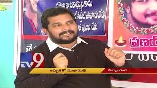 Amrutha condemns her statement on parents giving birth - Mukhamukhi with Jaffer - TV9