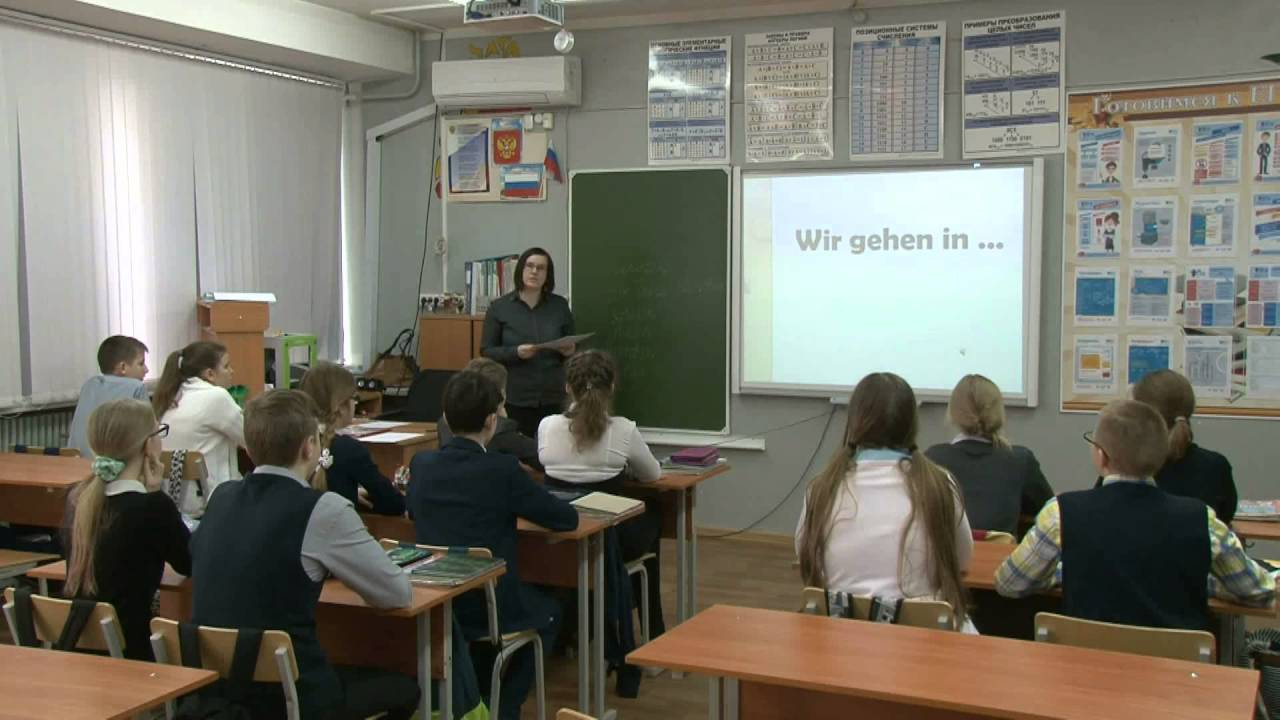 Momos конкурс лучший учитель