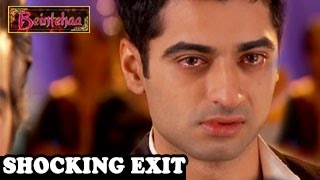 Beintehaa 17th July 2014 EPISODE | Zain TO GET KILLED & SHOCKING EXIT