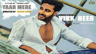 Yaar Mere | (Teaser) | Vikk Heer | Harick Singh | New Punjabi Songs 2018 | Latest Punjabi Songs