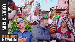 Kaslai Chinta Chha Ra - New Nepali Lok Song 2017 | Mahesh Nepal, Kushal Raj Ghorasaini, Gita Devi