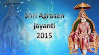 Maharaja Shri Agrasen Jayanti Special Bhajan | Baton Ki Yaad Teri Phir Se Sata Rahi Hai