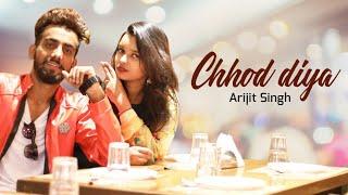 Chhod Diya Suraj Shukla Arijit Singh Bazaar Movie True Real Love Story Dillagi Creation