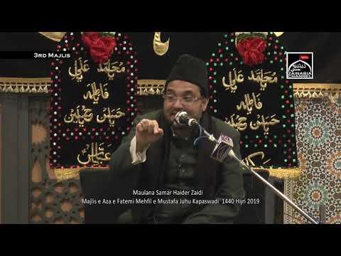 3rd  Majlis e aza Fatemi By Maulana Samar Haider Zaidi Mehfil e Mustafa Juhu Kapaswadi  2019