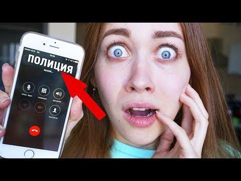 Я ЗВОНЮ В ПОЛИЦИЮ ИЗ-ЗА ЭТОГО!!! ТБИ - 1 серия