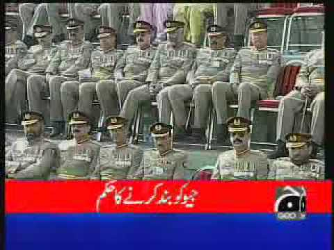 Pervez Musharraf  Last speech as the Army Chief Part 1