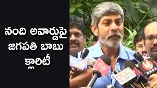Jagapathi Babu Serious Comments on Nandi Awards Issue | Nandi Awards Controversy