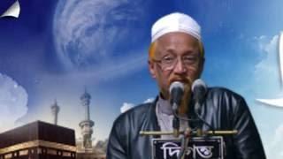 Maulana Zunaid Al Habib Dhaka