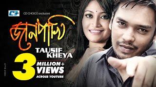 Jaan Pakhi  | Tausif | Kheya | Hit Song of Tausif & Kheya | Full HD