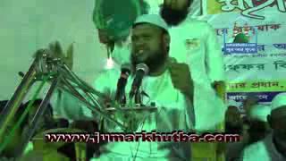 ইসলামিক নিয়ম অনুযায়ী বাসর ঘরে আপনি কি কি করবেন  by Abdur Razzaque bin Yousuf 7620