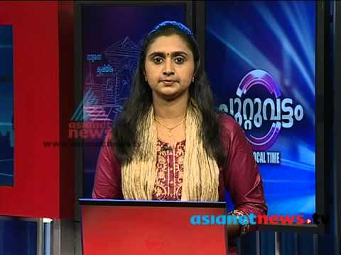Wayanad News:Attapadi infant dead : Chuttuvattom 20th May 2013 ചുറ്റുവട്ടം