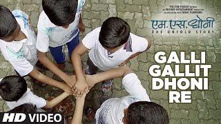 M.S.Dhoni - The Untold Story | Galli Gallit Dhoni Re (Marathi) Video Song || Sushant Singh Rajput