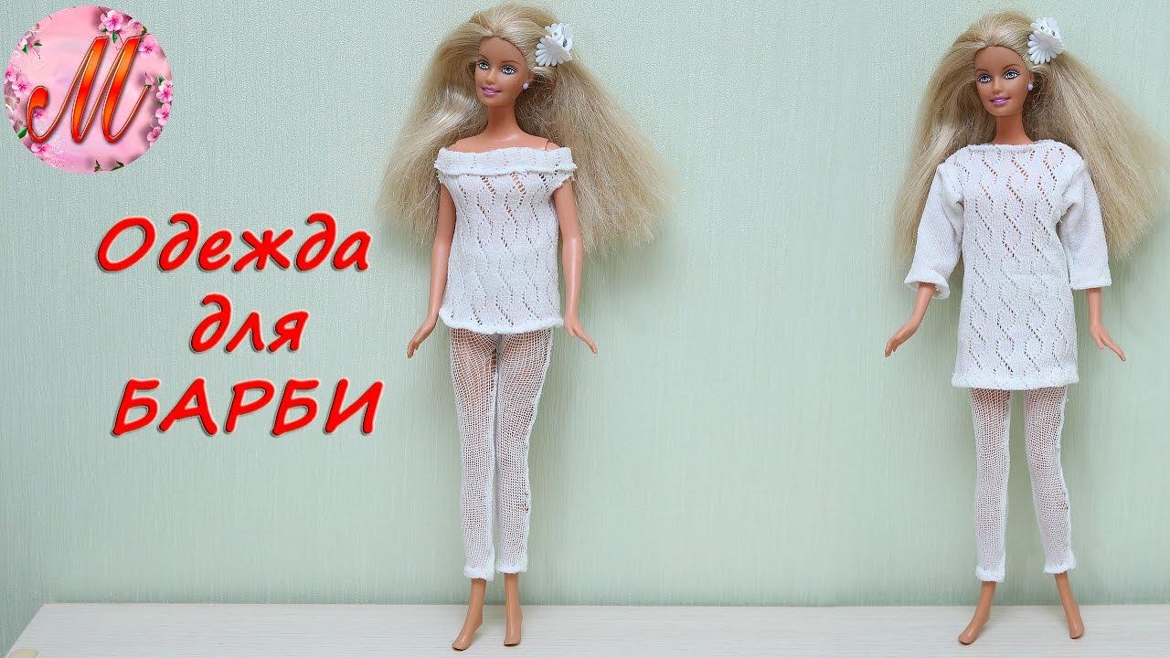 Шить платья для кукол своими руками без машинки 3