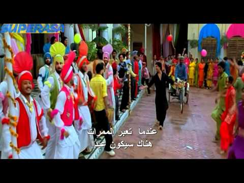 Nagada Nagada Baja Song JAB WE MET HD 1080p.AVI