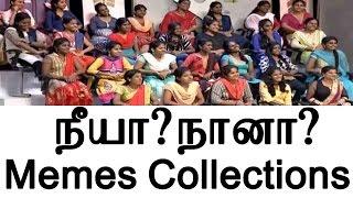Neeya Naana Girls Dowry Memes | Memes Collection | Neeya Naana 19-03-2017 Episode | Funny Memes