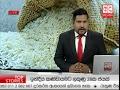 Derana News 13/02/2017
