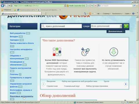 Браузер Mozilla Firefox 3.5.3.