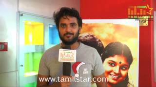 Yuvan At Ilami Movie Team Interview