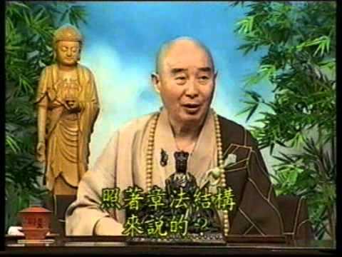 Giảng Kinh Hoa Nghiêm Tập 120: A Tu La Vương (PS Tịnh Không)