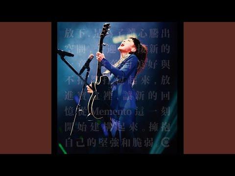 Guang Ming Hui (Memento Live 2013)