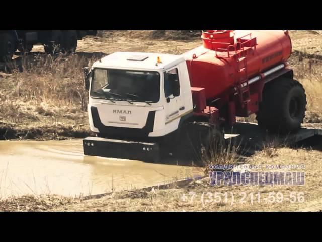 Испытание на полигоне АТЗ-9 м³ Вездеход ЯМАЛ
