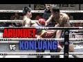 Muay Thai - Arundet vs Konlunag (อรุณเดช vs คนหลวง), Lumpinee Stadium, Bangkok, 26.1.18.