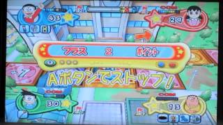 MrKiddyKung's 2nd Anniversary Special: Party Games Madness! Part6 (Doraemon Wii: HDK 2/2)