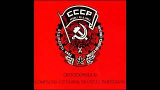 Watch CCCP Mi Ami video