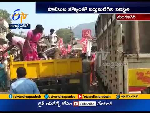 Sanitation workers' Stir | Clash Between TDP Leaders and Sanitation Workers | Guntur