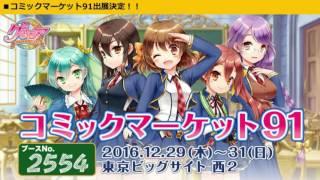 【ニコ生】デュララジ!!×2生 ゲスト:FLOW 生田鷹司(2/2)