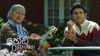 Haidi | Episode 08 - (2020-08-13) | ITN