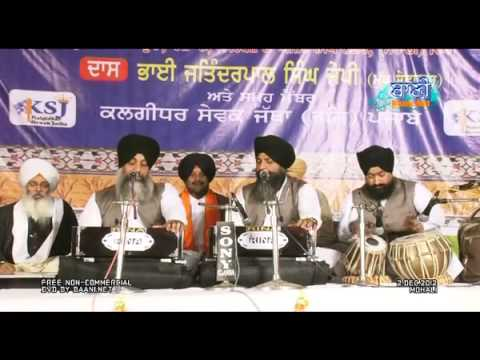 Kal Taran Guru Nanak Aya - Bhai Sarabjeet Singh Ji Hajuri Ragi at Mohali