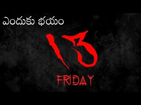 Why is Friday The 13th Unlucky Day And Number 13th Explained In Telugu | Dark Telugu