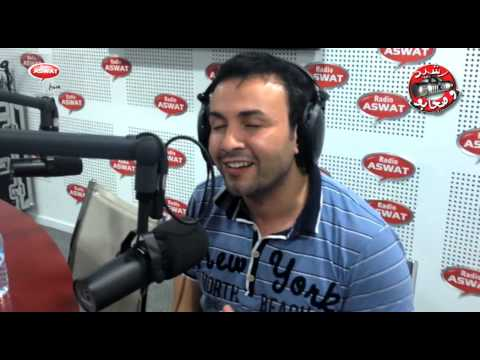 Rachid O S7abo - Hatim Idar - Nassam Alayna El Hawa - Live  Radio Aswat video