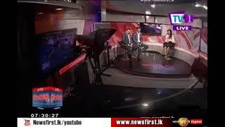 Watch Live: Maayima