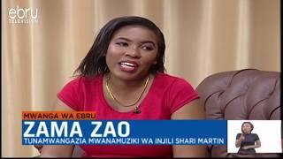 """ZAMA ZAO: kumbukumbu za msanii Shari Martin """"Rafiki pesa"""""""
